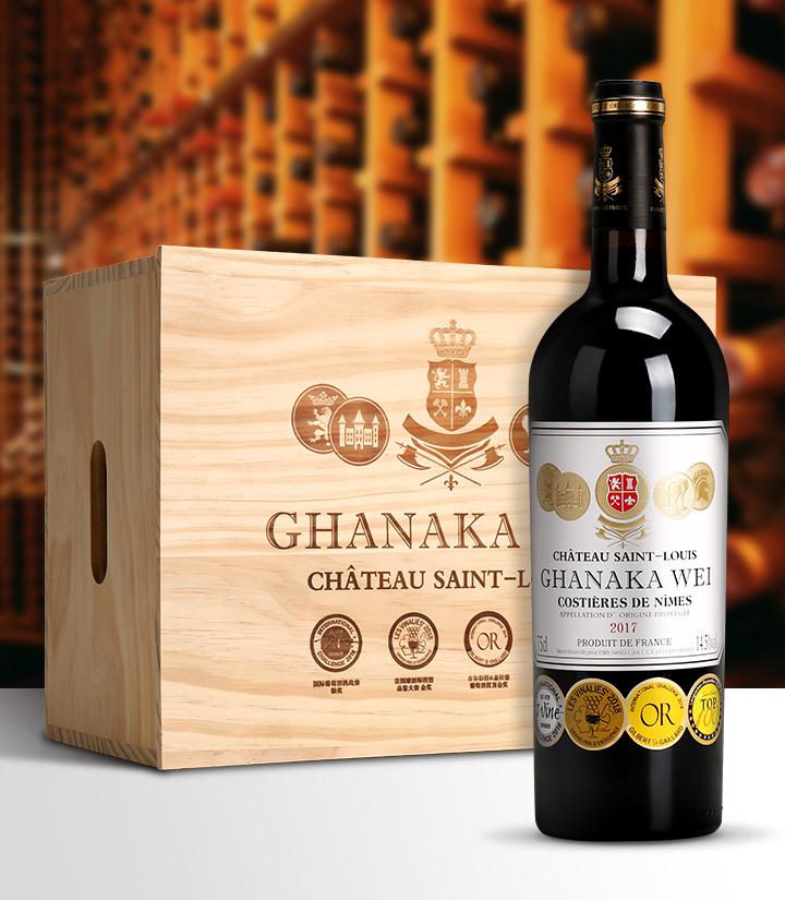 14.5°法国加拿卡威·圣特路易城堡干红葡萄酒750ml