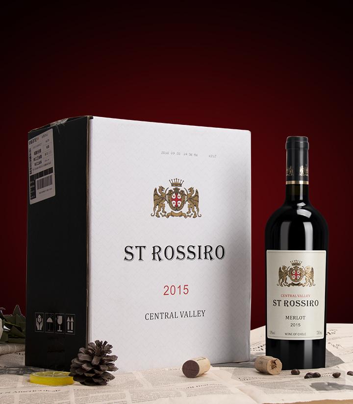 13°智利圣罗西罗美露干红葡萄酒750ml