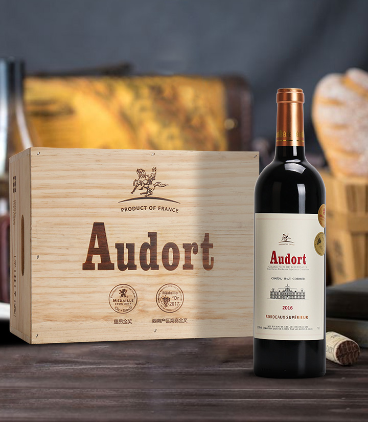 13.5°法国特奥多特干红葡萄酒750ml
